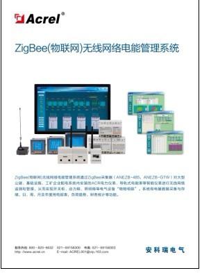 人机交互 系统通过全中文界面,cad图形显示高低压配电系统一次主接线