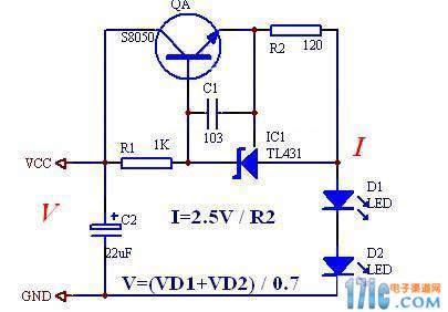 低成本高性能led恒流驱动电路 - 电路图 - 相册 - 宏