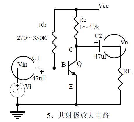工程师应该掌握的20个模拟电路(上)