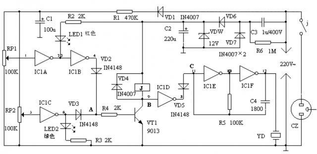 三极管vt和继电器j等组成保护动作电路