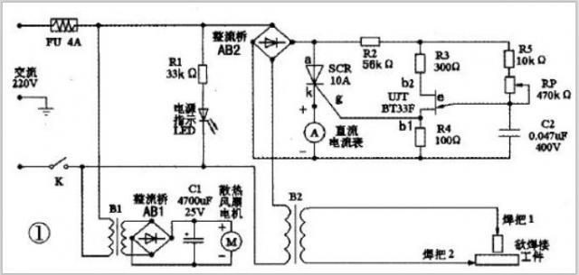微型交流电焊机制作方法及工作原理