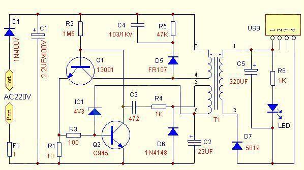 充电宝电路板原理图的说明