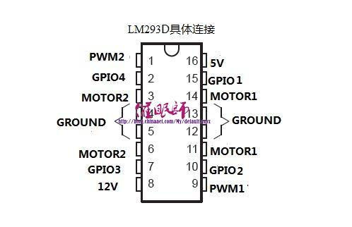 电路 电路图 电子 原理图 498_322
