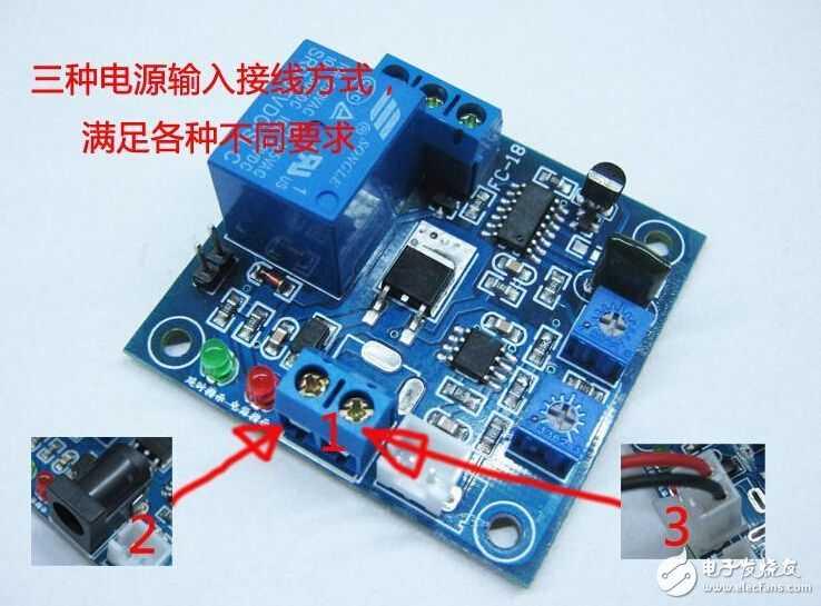 自动大灯 光控延时开关 光线报警 自动路灯 高性能 1