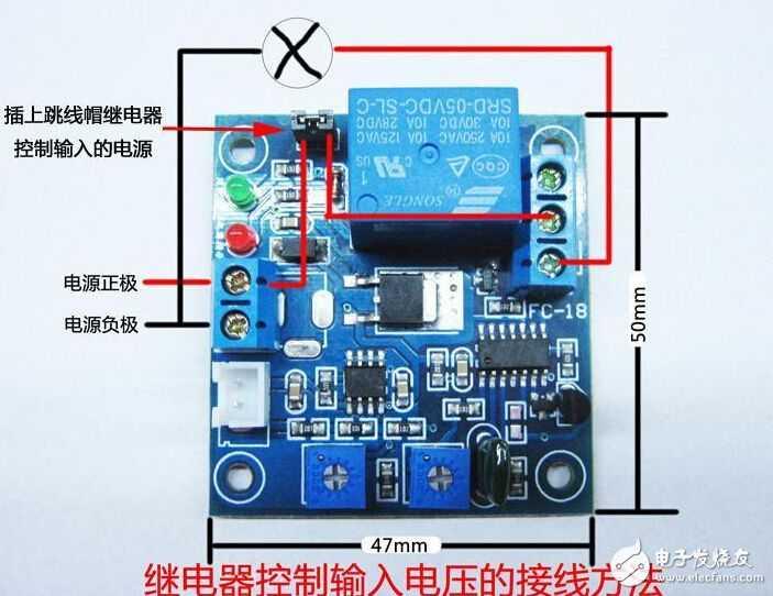 自动大灯 光控延时开关 光线报警 自动路灯 高性能 3