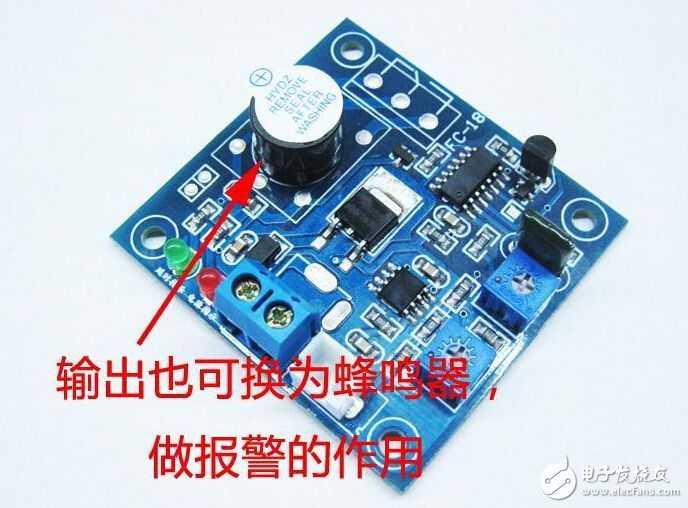 自动大灯 光控延时开关 光线报警 自动路灯 高性能 4