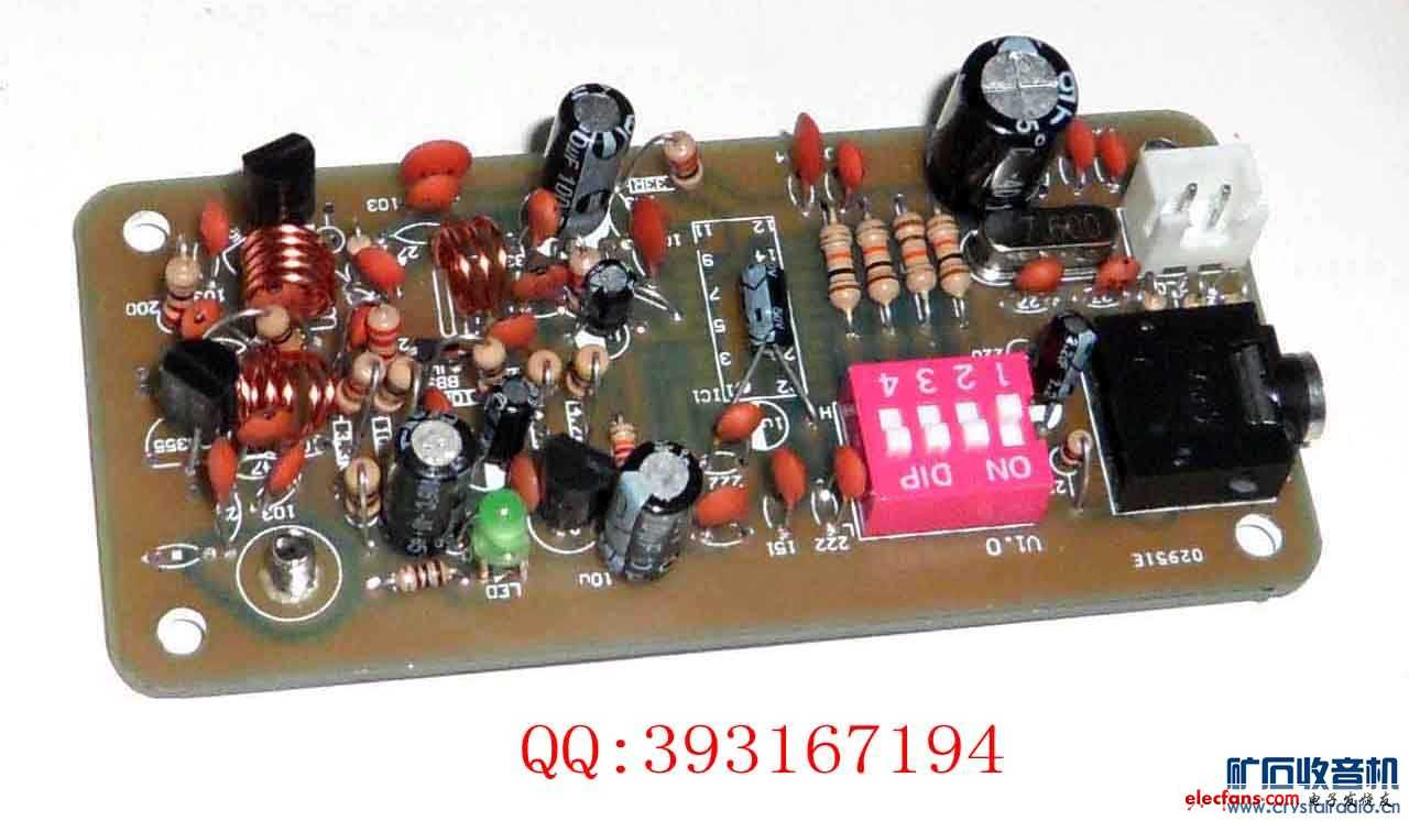 本板应用知名的锁相环调频立体声发射IC BH1417F制作而成,IC内部集成了预加重电路、编码电路、锁相环电路(PLL)等组成,芯片采用了锁相环回路,使得频率非常稳定,且其频率可很方便地通过四位编码开关进行调节;传送的音质可与本地调频电台媲美。可将计算机、CD、DVD、MP3等立体声音频信号调制成无线电波向四周发射,配合普通收音机可完成高保真无线调频音频传送,IC输出的调频信号经专用调频发射三极管C3355两级高频放大,发射功率约35毫瓦,空地发射距离约150米;发射信号音质清晰,立体声分离度高。