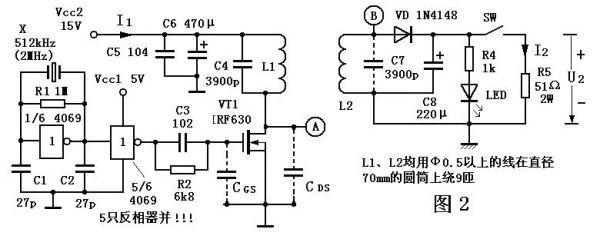 电池供电只适用于摇摇棒等短时间使用的装置,长时间运行的装置就不