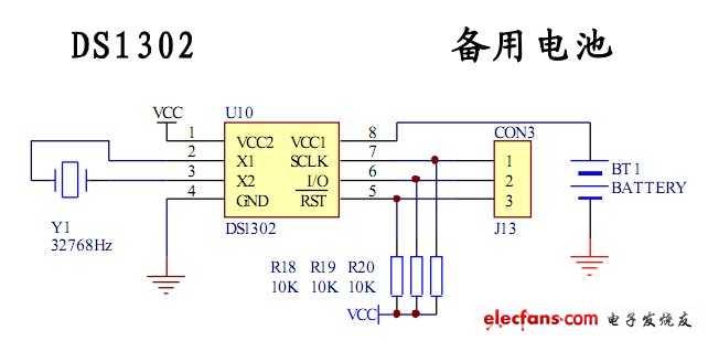 自制微型stc12c5a60s2单片机学习板(持续更新中)