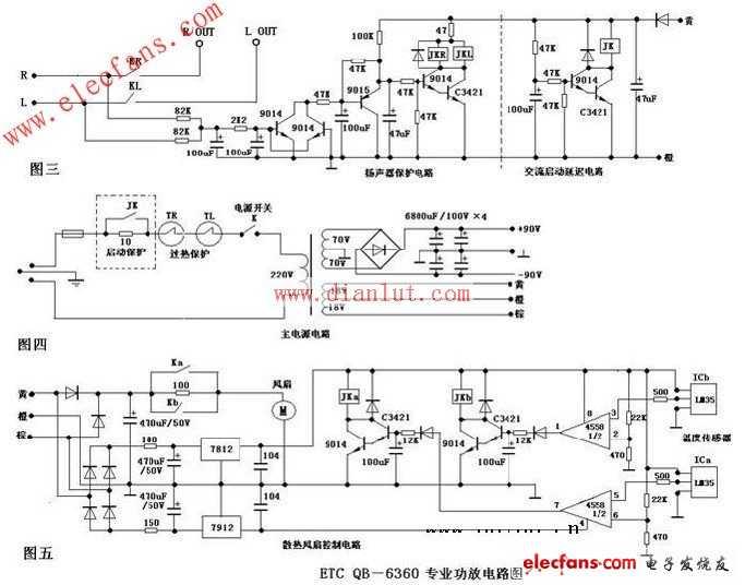 专业功放电路图 6对东芝管2sa1943,2sc5200