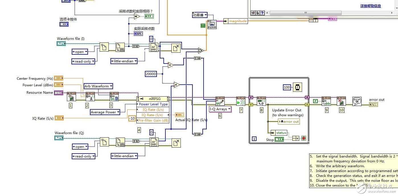 电路 电路图 电子 原理图 1398_688
