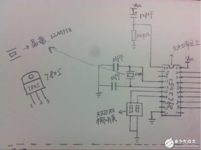 at89c2051跑马灯/流水灯 - 单片机/mcu论坛 - 中国