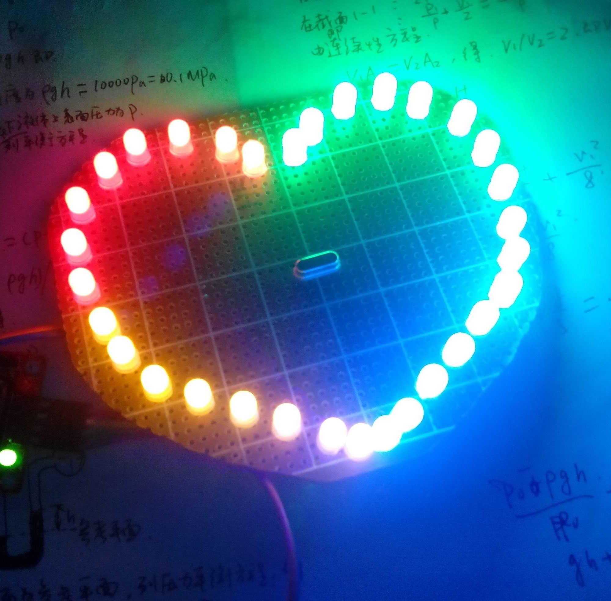 小系统板(带下载和给下载),心形流水灯,音乐频谱合集