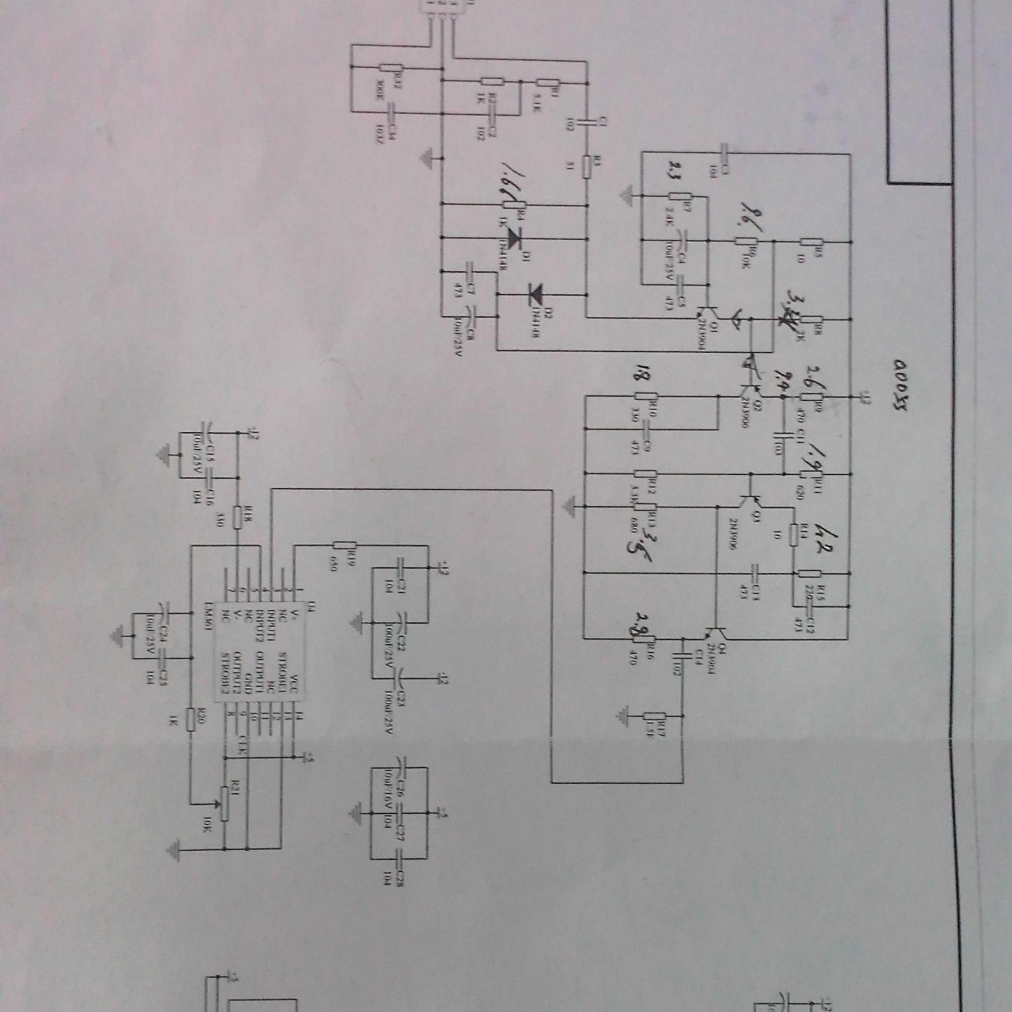三极管多级放大电路