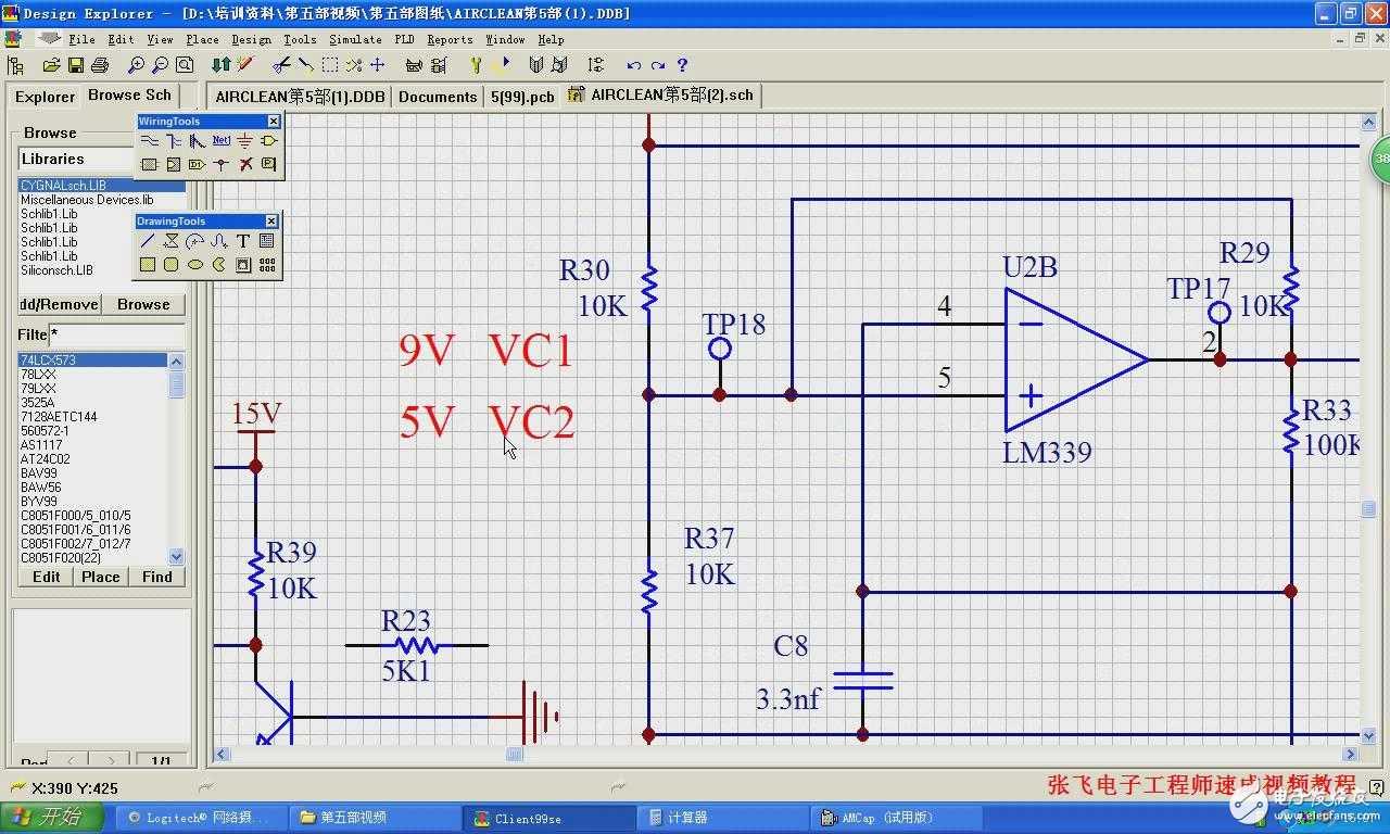 电路 电路图 电子 原理图 1280_768