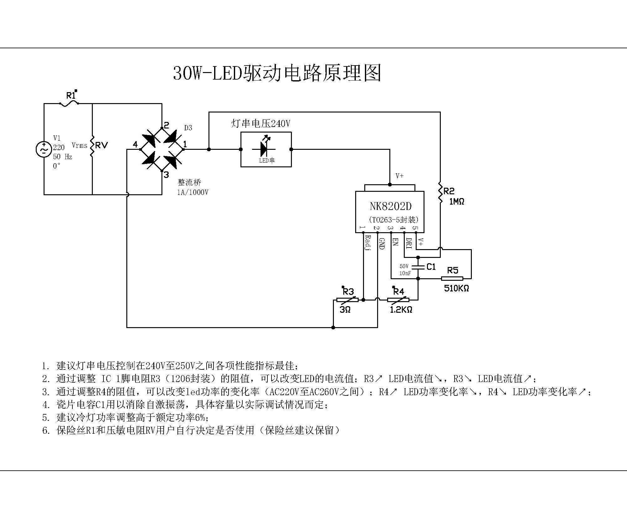 led恒流驱动ic大功率