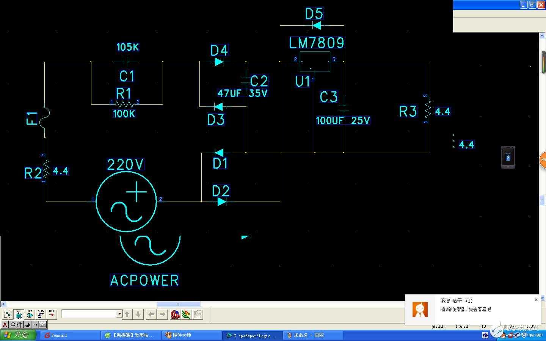 阻容降压电路的要点是什么?