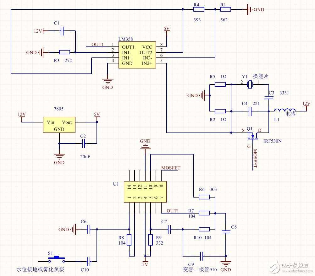 一个12v高频振荡的雾化电路控制问题?烧脑,甚点