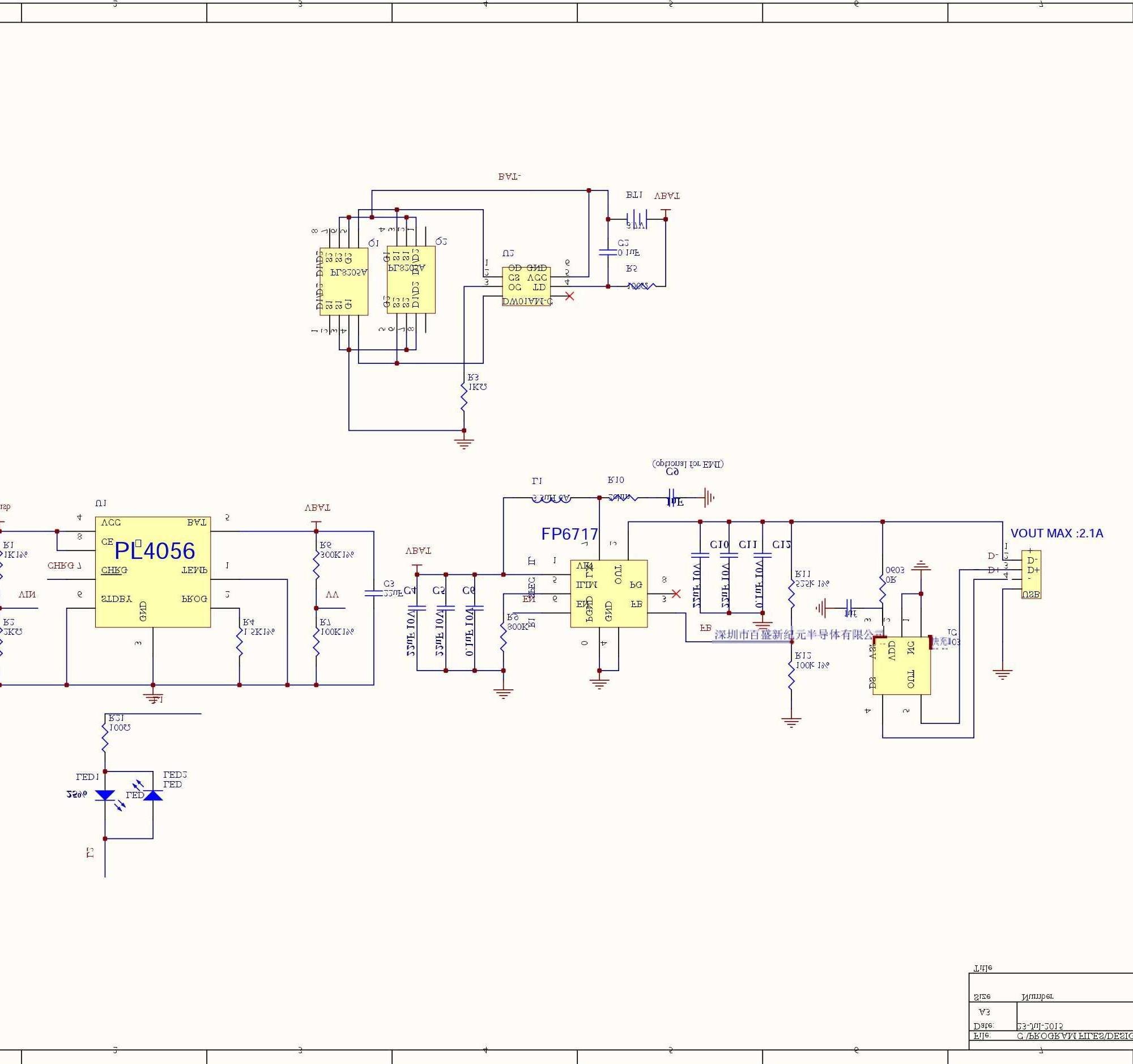 锂电池保护电路:用的是常用的dw01+8205