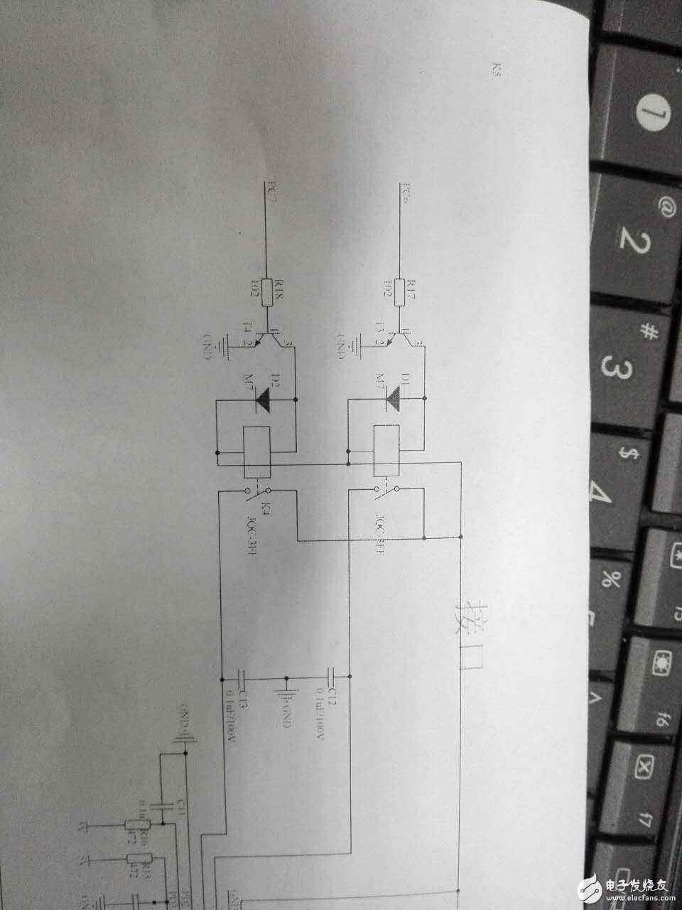 三极管ss8050(y1) 驱动24v继电器,换成mmbt3904(1am)的时候,三极管总