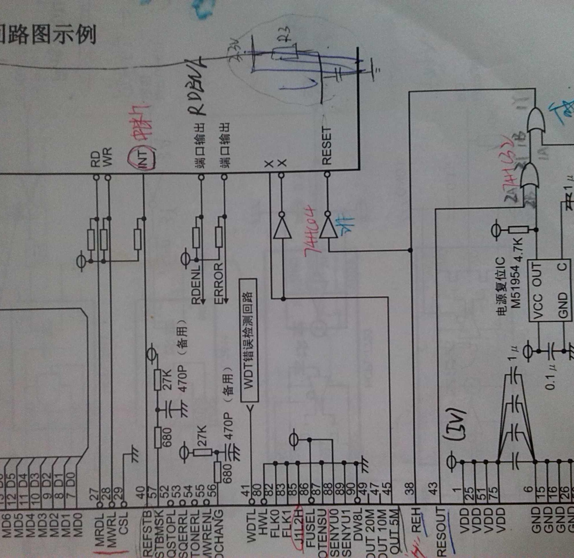 3v的stm32f103r8t6和另5v协议芯片的两个引脚构成远程按键复位电路