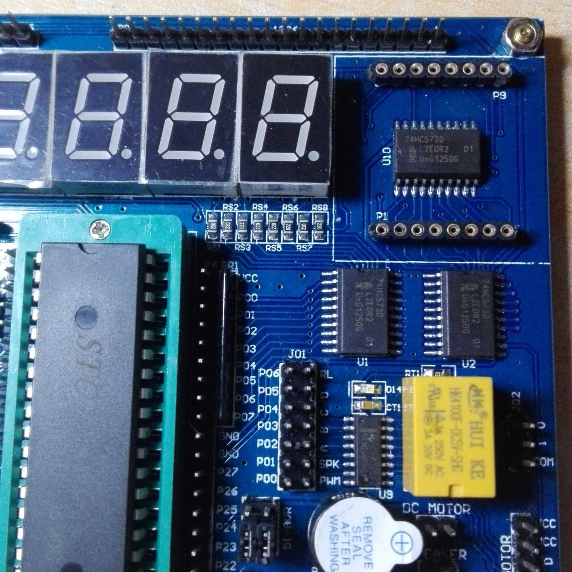 stc89c52r单片机的蜂鸣器问题