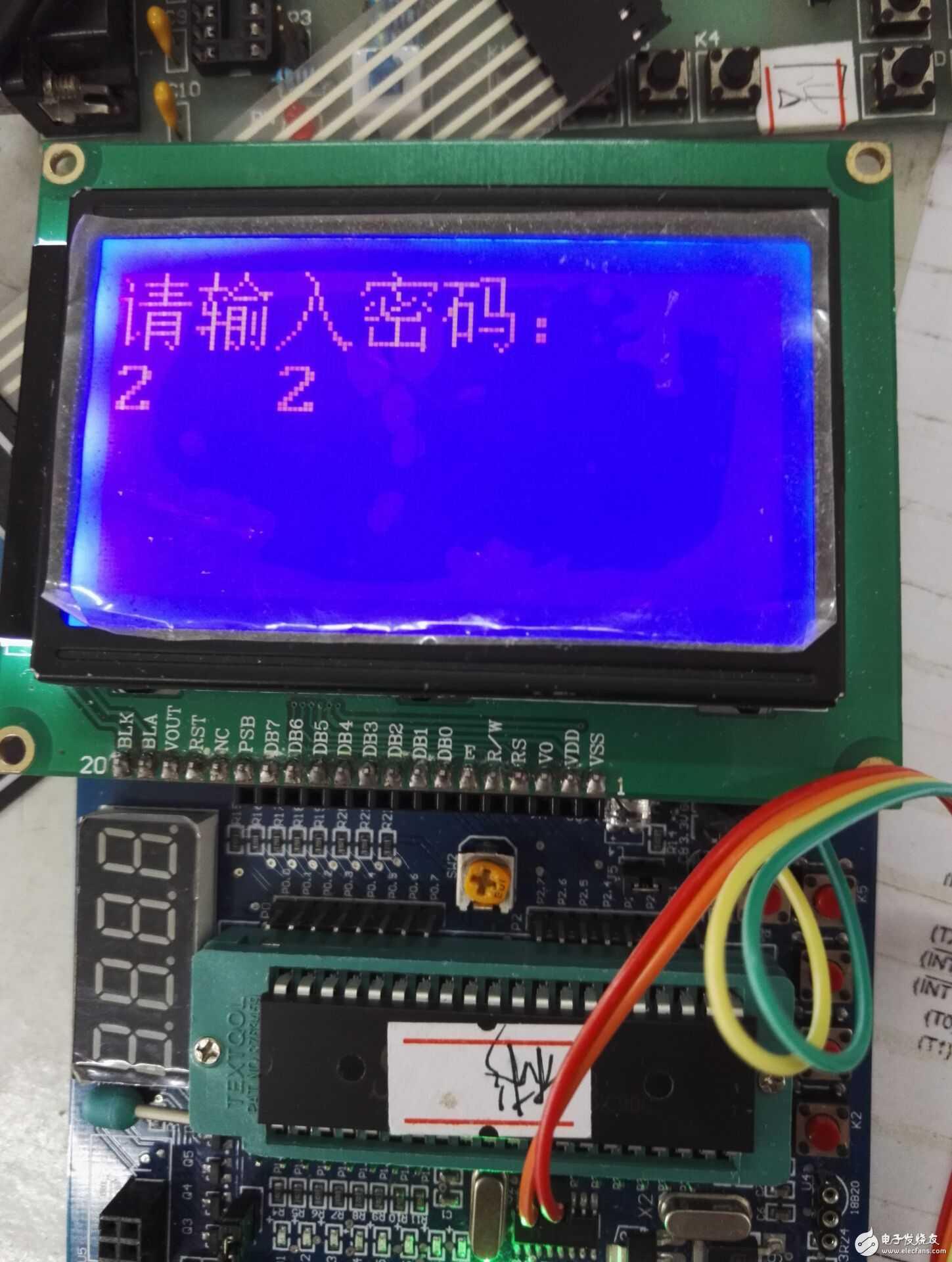 蓝牙电子密码锁,矩阵按键在12864上显示可以显示多个