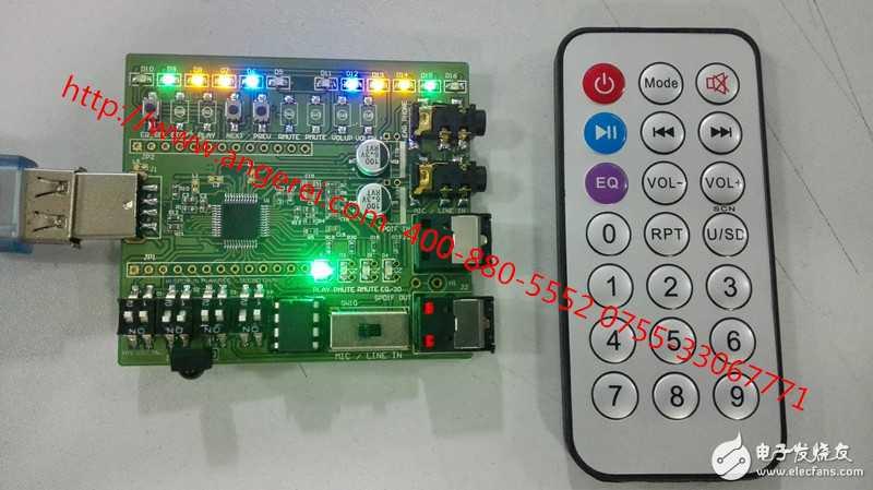 sss1623,sss1629,全面兼容与替代台湾骅讯c-media cm108/cm108b/cm108