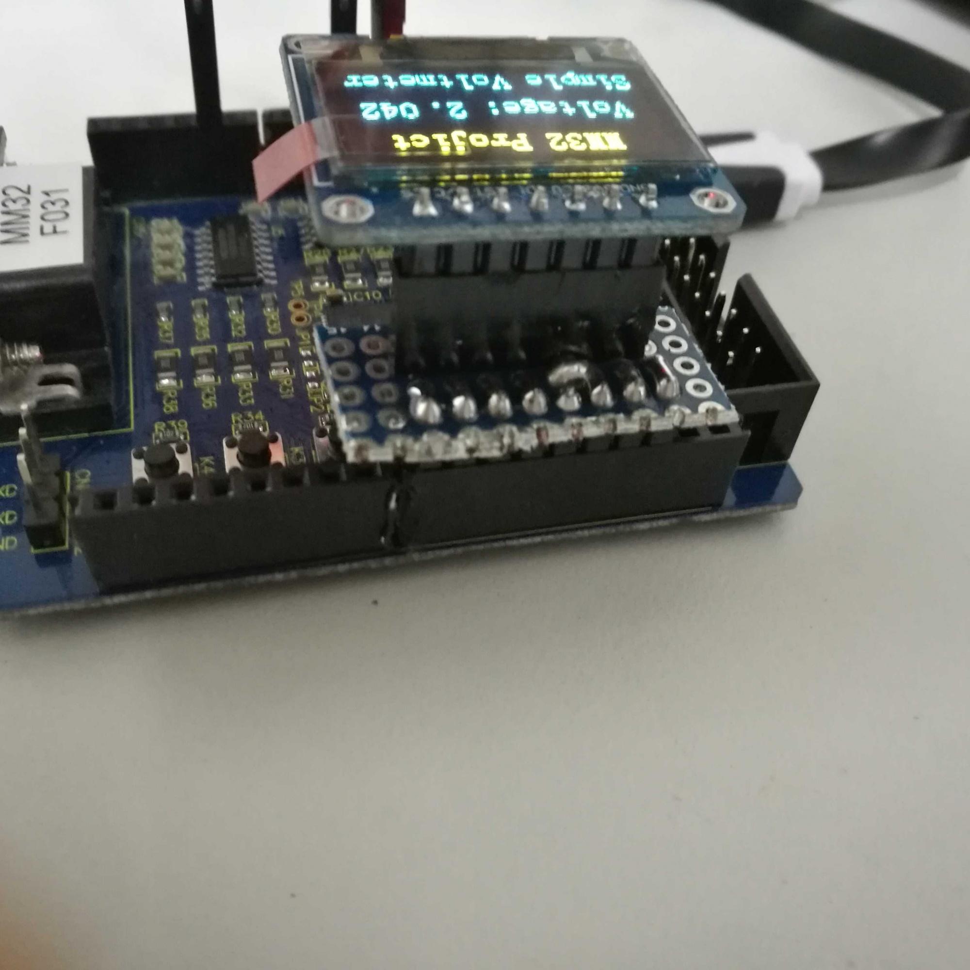 简易电压表,硬件3