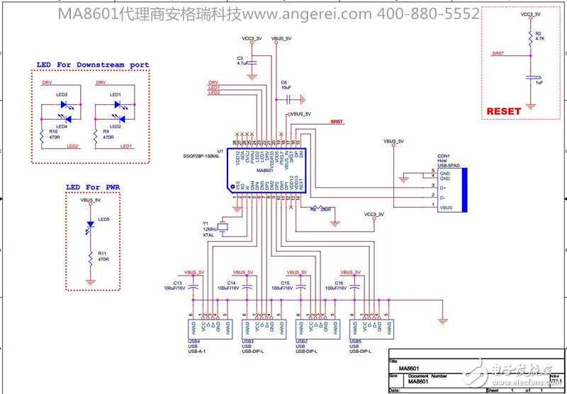 0高速4端口usb hub集线器pcb设计原理图