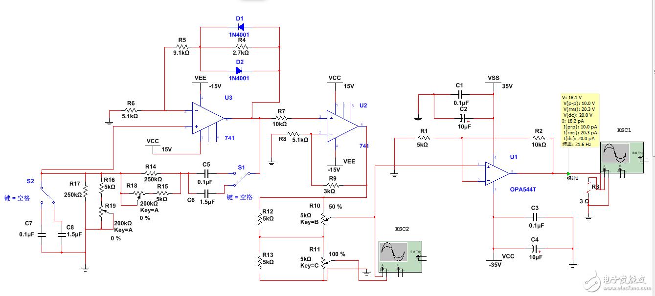 我设计了一个正弦波信号发生器电路和一个功率放大器电路,在multisim