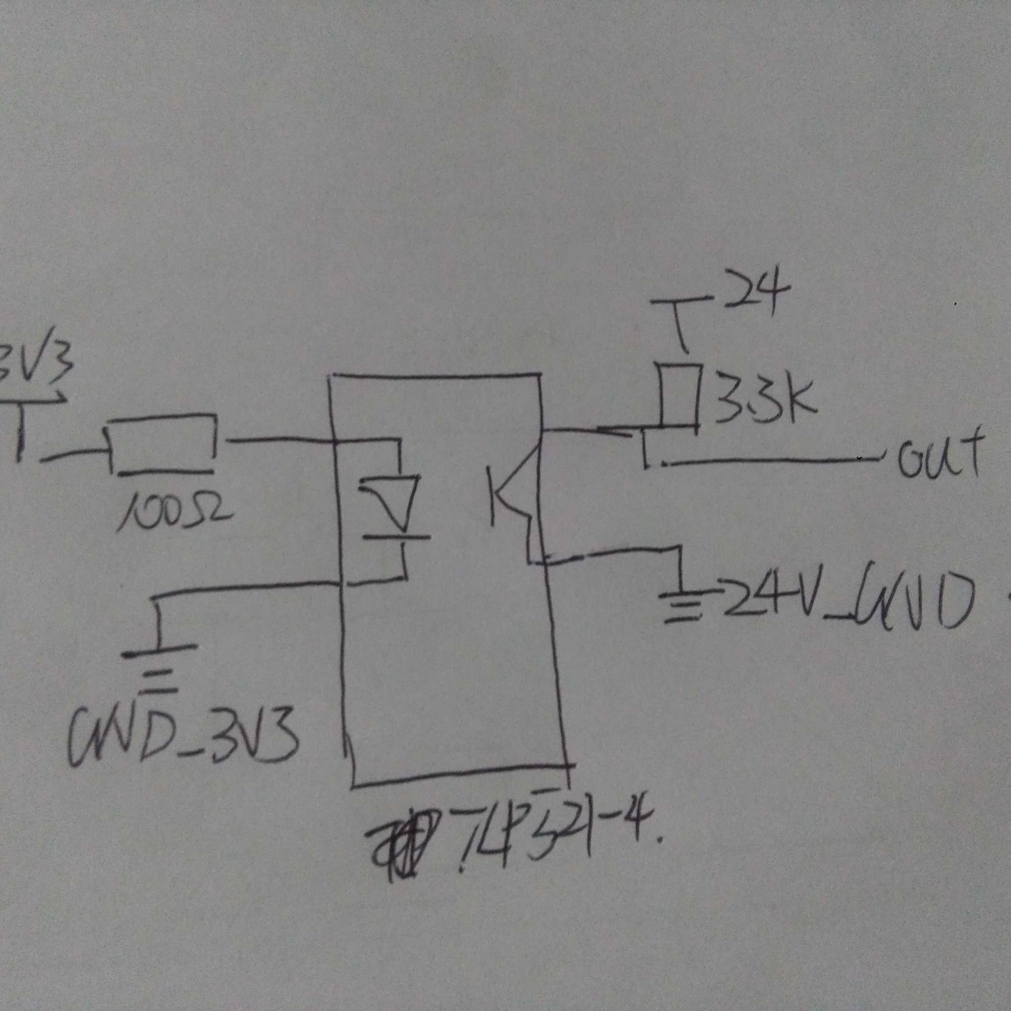 3转24v的的电路的问题 - 单片机/mcu论坛