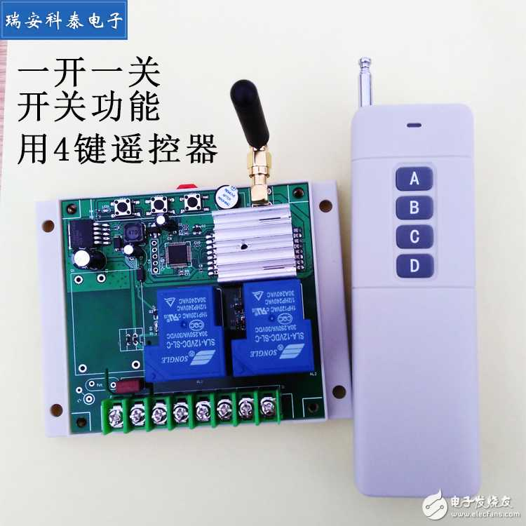 开关电源采用专业开关电源管理芯片,电源电压稳定,完全解决阻容降压而