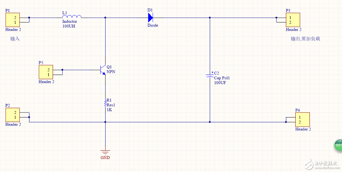 小弟刚接触电源,做了一个简易的boost电路,三极管基极接50%占空比,1kh