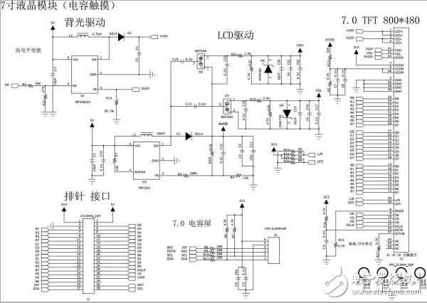 单片机控制rgb电路图