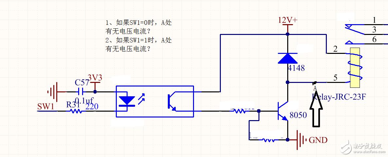 关于光耦 继电器的问题,具体看图 - 电路设计论坛